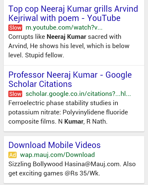Google mobile slow label